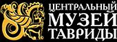tavrida-museum